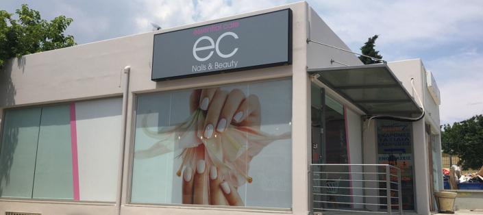 """Exterior Design """"Essential Care"""""""