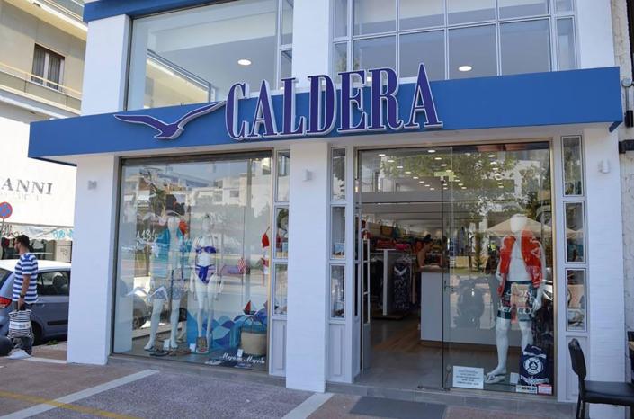 """Exterior Design """"Galdera"""" Store"""